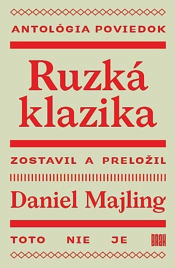 Ruzká klazika Obálka knihy